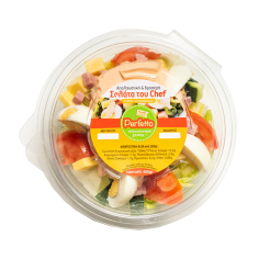 απολαυστική και δροσερή σαλάτα του chef - perfetto snack
