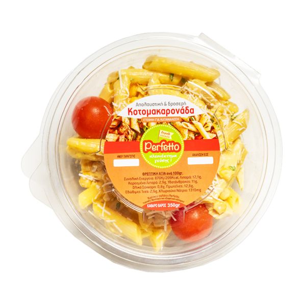 απολαυστική και δροσερή κοτομακαρονάδα - perfetto snack