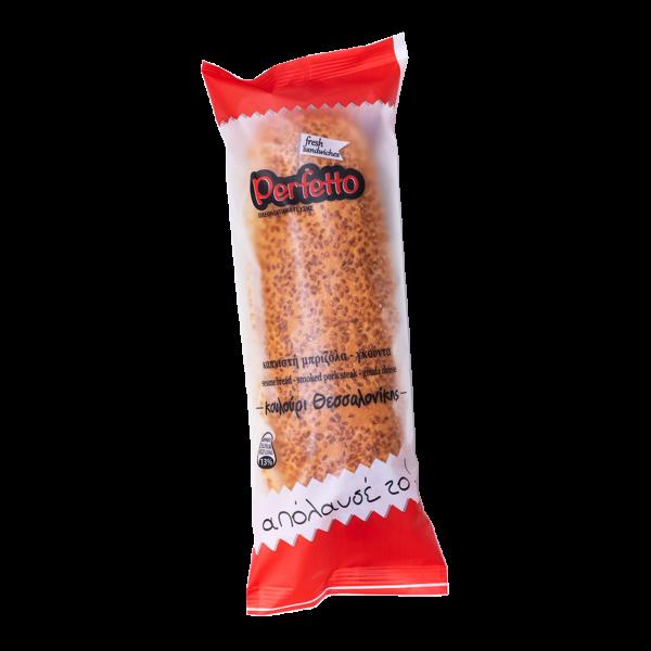 Μπριζόλα Γκούντα Γαλοπούλα Perfetto Snack